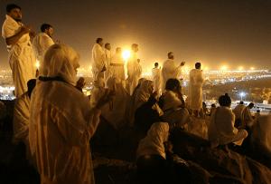 Arafa Day ( Eve of Eid Al Adha)