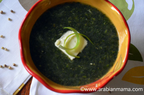 Arabic green soup recipe