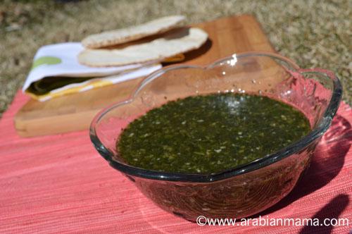 Molokhia soup