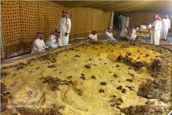 Saudi Chicken Kabsa Amiras Pantry