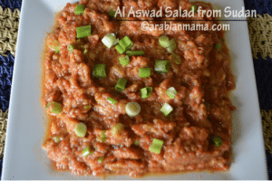 From Sudan : Al Aswad salad!!