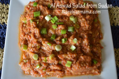 Authentic Al Aswad salad