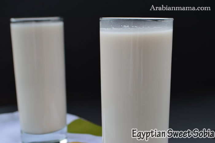 Egyptian-sobia-sweet-drink