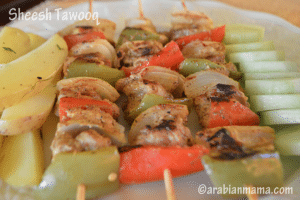 Shish Taouk / Sheesh Tawooq – chicken skewers