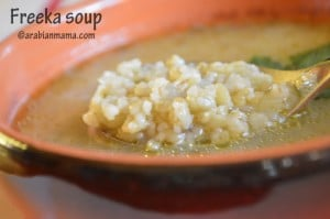 Freeka / freekeh or freek- soup