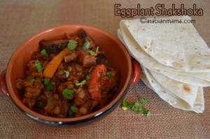 Eggplant Shakshoka