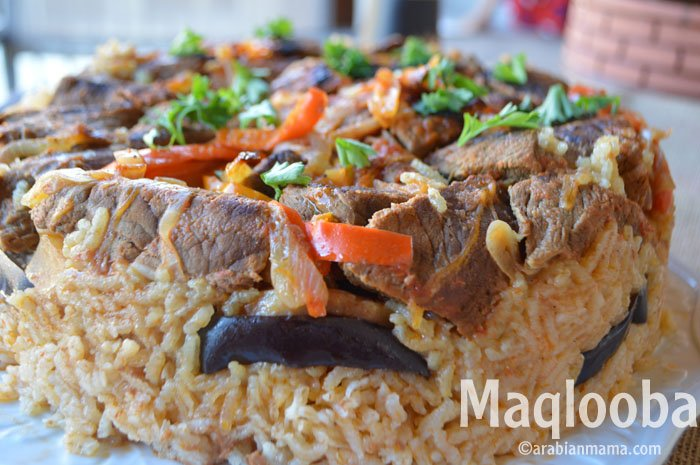 Authentic Palestinian rice recipe