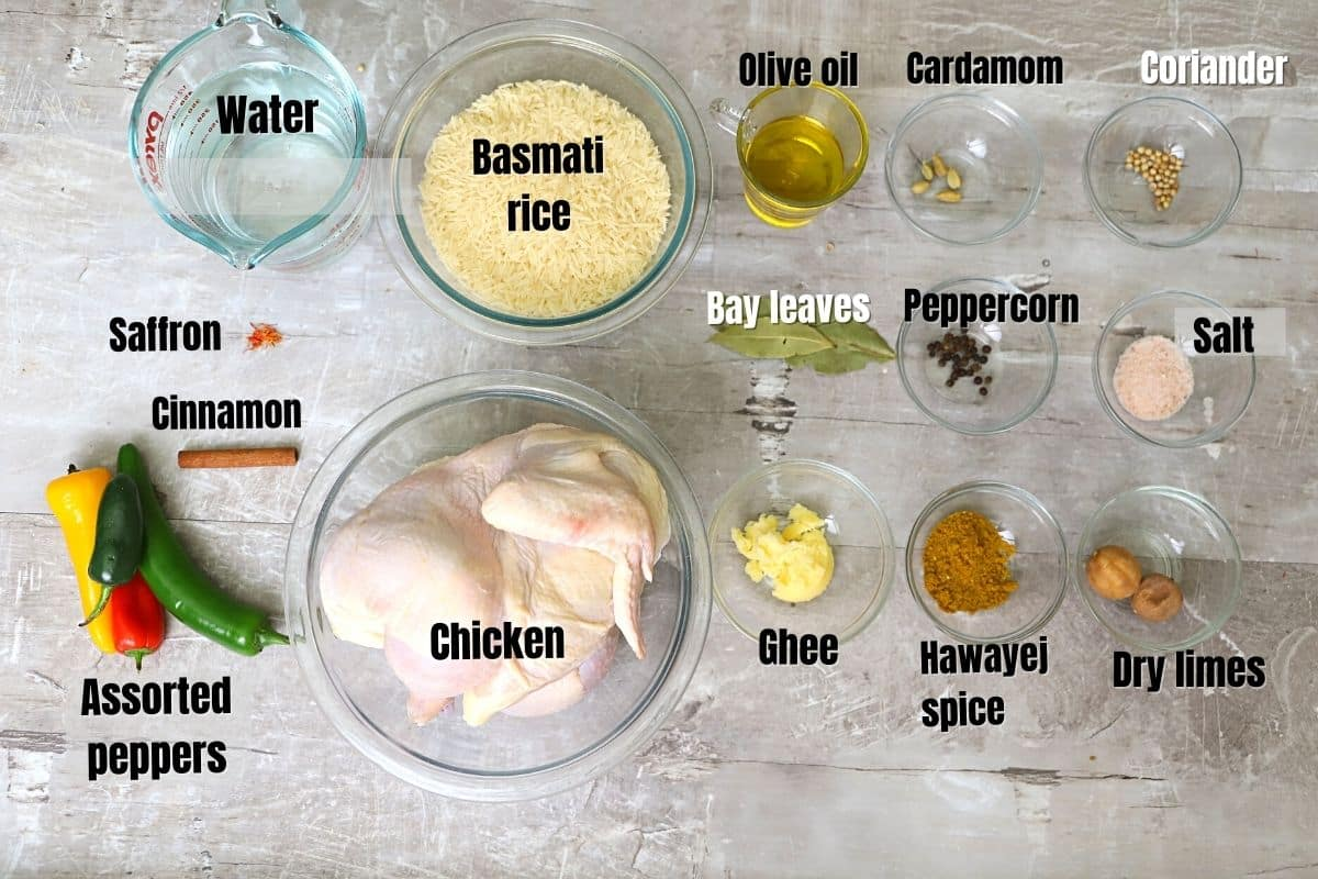 mandi ingredients on a wooden counter top.